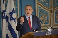 """نتنياهو يؤكد أهمية غور الأردن كـ """"خط دفاع أول"""""""