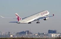دول الحصار تخصص ممرات طوارئ لطائرات قطر والأخيرة تنفي