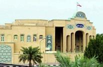 السعودية ترخص عمل 10 دبلوماسيين إيرانيين على أراضيها