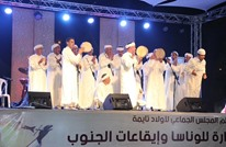 """مهرجان """"هوارة للوناسا"""" المغربي.. عبق التاريخ بوصلات فلكورية"""