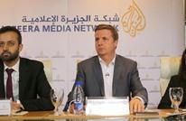 هذه مطالب صحفيي الجزيرة ردا على دعوة إغلاق القناة (فيديو )
