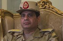 ما دلالات استعانة السيسي بمدير أمن الدولة كوزير للتنمية؟