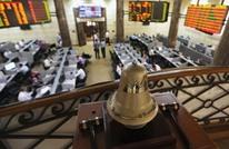 الأجانب يواصلون البيع ببورصة مصر.. كم بلغت مبيعاتهم؟
