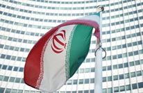 """إيران تدين التطبيع الإماراتي وتصفه بـ""""حماقة استراتيجية وعار"""""""
