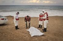 العثور على جثامين 48 مهاجرا مصريا بليبيا