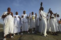 السعودية تفاجئ الحجاج وتفرض عليهم رسوم ضمان