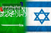 صحيفة فرنسية تكشف التقارب الإسرائيلي السعودي لمواجهة إيران