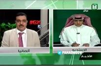 وقف مذيع سعودي بعد خطأ فادح على التلفزيون الرسمي (شاهد)