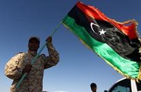 البعثة الأممية: مقتل 6 مدنيين وإصابة آخرين بليبيا في نوفمبر