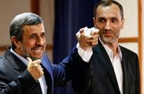 اعتقالات تطال مرشح رئاسي إيراني ومقربين من نجاد
