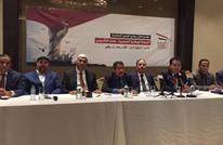 """""""الجبهة الوطنية"""" تدين قيام نظام السيسي بتصفية شباب مصريين"""