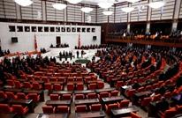أحزاب تركية تطالب أمريكا ببيان مشترك بتسليم غولن