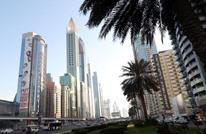 """أدلة تفضح """"فساد دبي"""" وجريمة احتيال لوزير سعودي (شاهد)"""