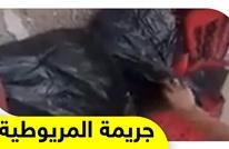جريمة مروعة تكشف الفرق بين أطفال مصر وأطفال كهف تايلاند