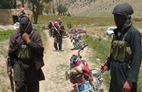 مقتل 17 عنصر أمن أفغانيا بثاني هجوم لطالبان خلال ساعات