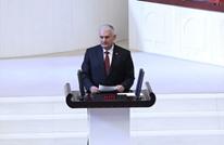 انتخاب يلدريم رئيسا لبرلمان تركيا.. هذا ما قاله بأول تصريح