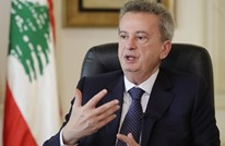 حاكم مصرف لبنان يتوقع استقرار الليرة بعد هذه القرارات