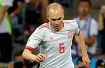 إنييستا يحسم مستقبله مع إسبانيا بعد الخروج من المونديال