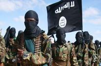 مقتل 13 من تنظيم الدولة بالصومال إثر ضربة جوية أمريكية