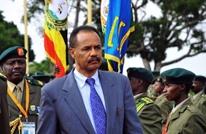 أمريكا تؤكد وقوع 6 انفجارات بعاصمة أريتريا.. والأخيرة لا تعلق