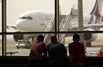 تحويل مسار رحلات الإمارات والأردن وإيران من النجف لبغداد