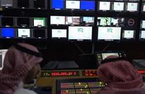 جدل مباشر على قناة سعودية حول ثورة الشعوب (شاهد)