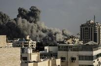 مؤسسة فرنسية تخاطب الاتحاد الأوروبي بشأن القصف على غزة