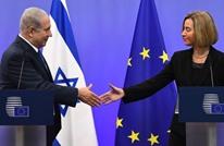 وفد برلماني أوروبي يزور إسرائيل.. هل تحسنت العلاقات؟