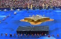 موسكو تودع المونديال.. حفل بسيط بمشاركة نجوم الفن والكرة