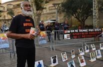 حملة إسبانية واسعة لمقاطعة الاحتلال الإسرائيلي ومنتجاته