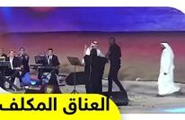 حضن ماجد المهندس ينتهي بفتاة سعودية منقبة إلى الإيقاف