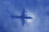 مجموعة السبع تلمح لدور لروسيا بإسقاط الطائرة الماليزية