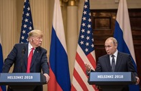 الكرملين: لقاء بوتين وترامب بباريس ليس أكيدا