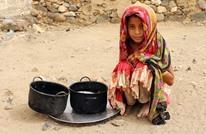 الأمم المتحدة: خسرنا معركة المجاعة باليمن والكوليرا تتفشى