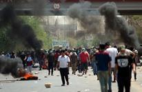 14 قتيلا و275 مصابا خلال أسبوعي الاحتجاجات بالعراق