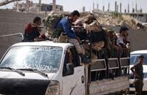 """إعلان """"المقاومة الشعبية"""" ضد قوات الأسد في جنوب سوريا"""