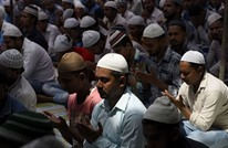 مشروع قانون بالهند يحرم المهاجرين المسلمين من الجنسية