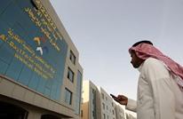 السعودية تسمح للمستثمرين الخليجيين بتأجير عقاراتهم