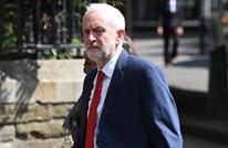الغارديان: حزب العمال يتفوق ماليا على حزب المحافظين