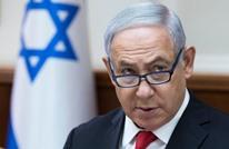 استطلاع.. غالبية الإسرائيليين يرفضون بقاء نتنياهو في الحكومة