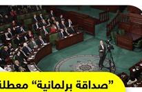 بسبب حرب اليمن.. سفير السعودية في تونس يرفض عضوية نائبة برلمانية
