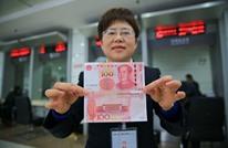 وزير الخزانة الأمريكي: نراقب اليوان الصيني.. لماذا؟