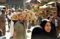التضخم وزيادة الديون.. أزمات مستمرة تخنق المصريين