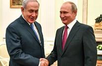 """وفد عسكري إسرائيلي يزور موسكو ويعلن استئناف """"التعاون"""""""