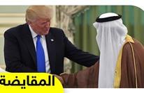 ترامب يطرح فاتورة جديدة لتعويض نفط إيران والسعودية تتكفل بالدفع!