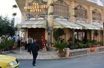 """ماذا تعرف عن """"الفندق المعزول بالأسوار"""" في بيت لحم؟"""