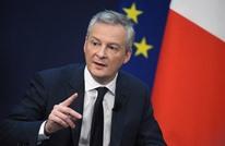 باريس تدعو واشنطن للتعقّل وإعفاء الأوروبيين من الرسوم الجمركية