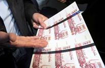 """غضب بالجزائر من صندوق """"النقد"""" بسبب تحذيره من تراجع الاقتصاد"""