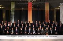 مجموعة العشرين تتفق على إصلاح منظمة التجارة العالمية