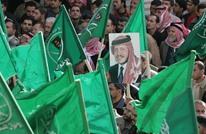 شخصيات أردنية تقرأ مستقبل العلاقة بين الحكومة والإخوان